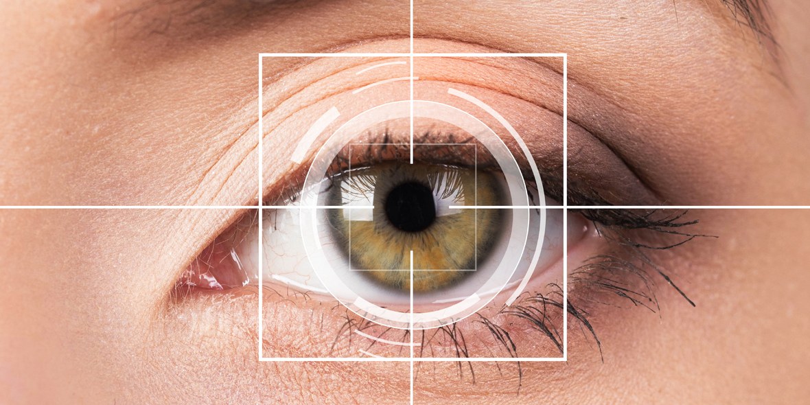 El futuro del eyetracking en 2020